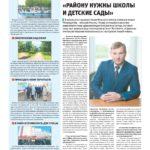 """""""Славянка сегодня"""" 21.07.2017"""
