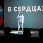 """""""Молодой лидер Невского района"""", """"Лучший по профессии"""", """"Добрых дел мастер"""""""