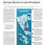 «Петербургский дневник» 08.10.2018