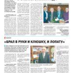 """""""Славянка сегодня"""" 21.02.2017"""