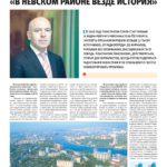 """""""Славянка сегодня"""" 27.02.2017"""