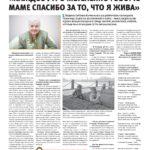 """""""Славянка сегодня"""" 05.05.2017"""