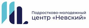 """Подростково-молодежный центр """"Невский"""""""